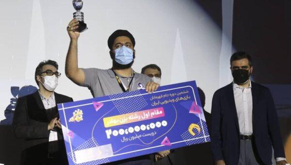ششمین جام قهرمانان بازیهای ویدئویی ایران برگزیدگان خود را معرفی کرد